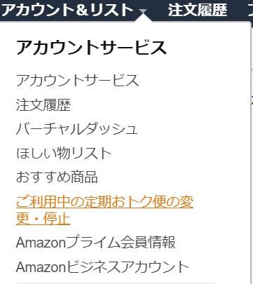 Amazonのクーポンでダブを60%オフでお得に買う方法2.png