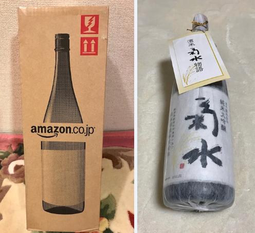 菊水大吟醸!この日本酒しか飲めない位お気に入り【お正月準備】