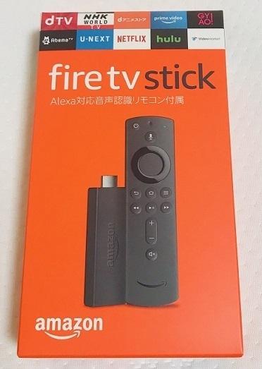 Fire TV Stick第二世代に買い替え。設定・HDMI延長ケーブル・リモコンの蓋の開け方、wi-fiパスワードをAmazonに保存?