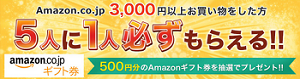 auの三太郎のCMにどハマリして、Amazonプライムビデオで日本昔ばなしまで観た話
