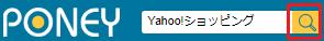 Yahoo!ショッピングは、ハピタス、ポイントタウン経由で・リピートOK
