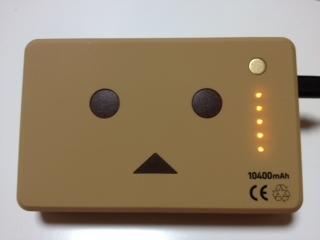 『 cheero Power Plus 10400mAh DANBOARD Version マルチデバイス対応モバイルバッテリー 』到着♪