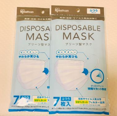 アイリスオーヤマのマスクをお得に購入する方法【楽天リーベイツ経由】