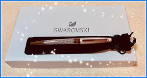 スワロフスキーのボールペン.png