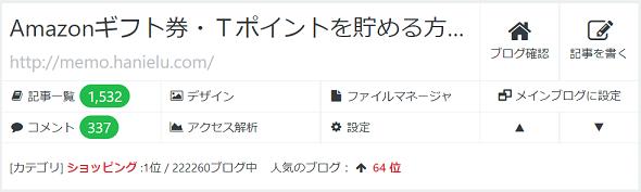 Amazon初売りセール開催中!1月4日23:59まで!