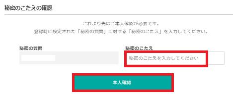 モッピー、楽天スーパーポイント3%増量キャンペーン.手数料無料4.png