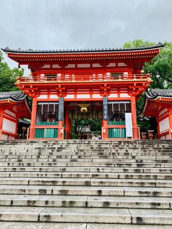 八坂神社でご祈祷20200714.png