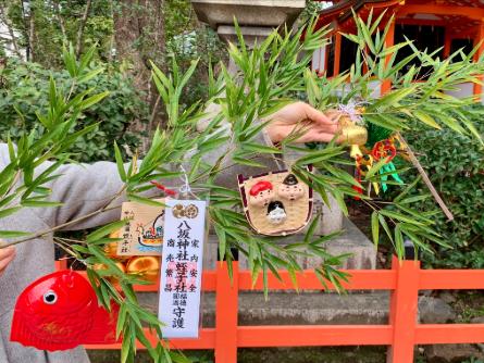 八坂神社の十日えびす.png