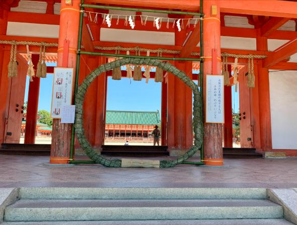 平安神宮茅の輪くぐり202006231.png