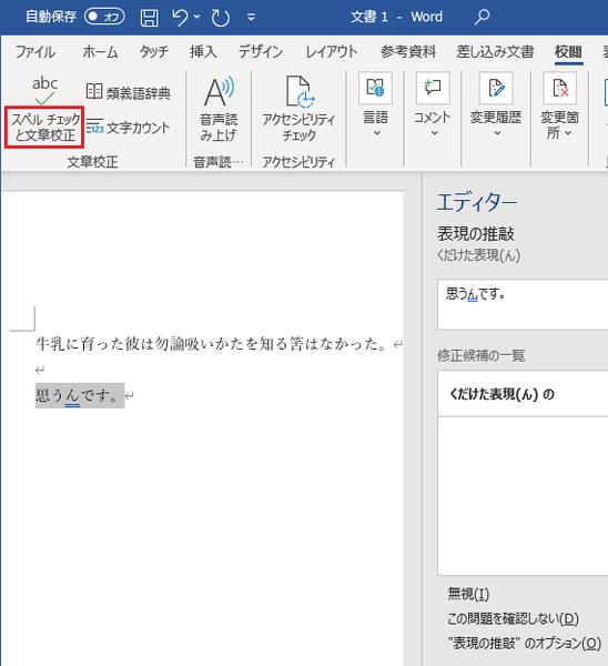 芥川龍之介Kindle.png