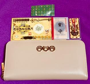 【私物公開】長財布はもう古いは嘘!本気で風水をやっている人なら知っている、圧倒的に金運をアップさせる方法。小さい財布に金運なし