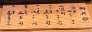 釘抜地蔵9.png