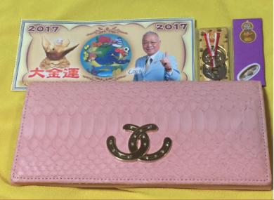 【私物公開】金運アップに良いお財布のラッキーカラー、形と素材【風水】