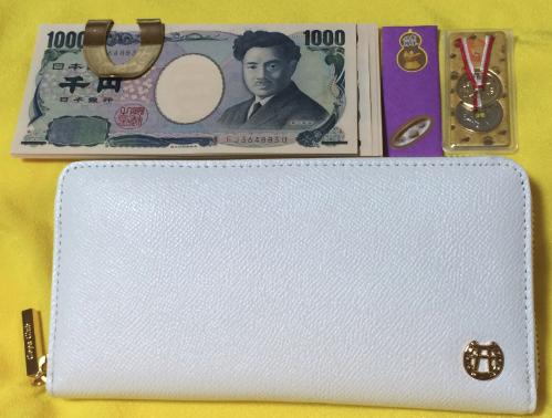 【私物公開】2017年・神社参拝で金運財布をパワーアップする方法【風水】