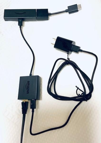 Fire TV Stickをイーサネット(有線接続)する方法.jpg