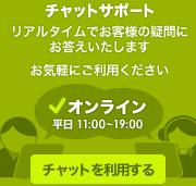 ハピタス入会キャンペーン:追記(Amazonギフト券について)